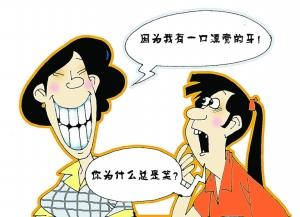 深圳罗湖牙齿矫正大约钱女装肉漫画图片