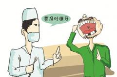 门牙松动可以做种植牙吗
