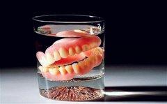 活动假牙好还是不好,怎么看