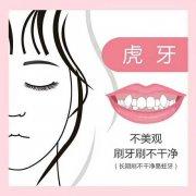 拔牙、整牙都能瘦脸?牙齿真有这么大本事