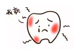 引起牙龈肿痛的5个常见原因