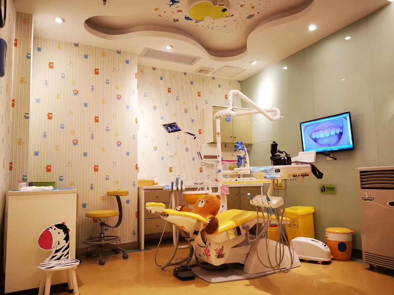 爱康健儿牙专业诊间