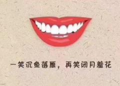 戴隐形牙套可以涂口红吗