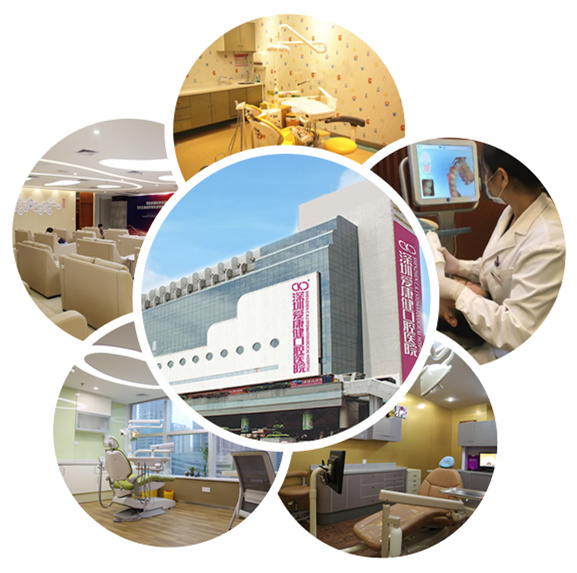 爱康健口腔医院位于罗湖火车站大楼