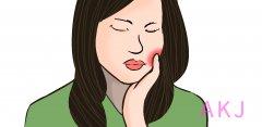 虫牙痛快速止痛有什么妙招?正要把这几招分享给你