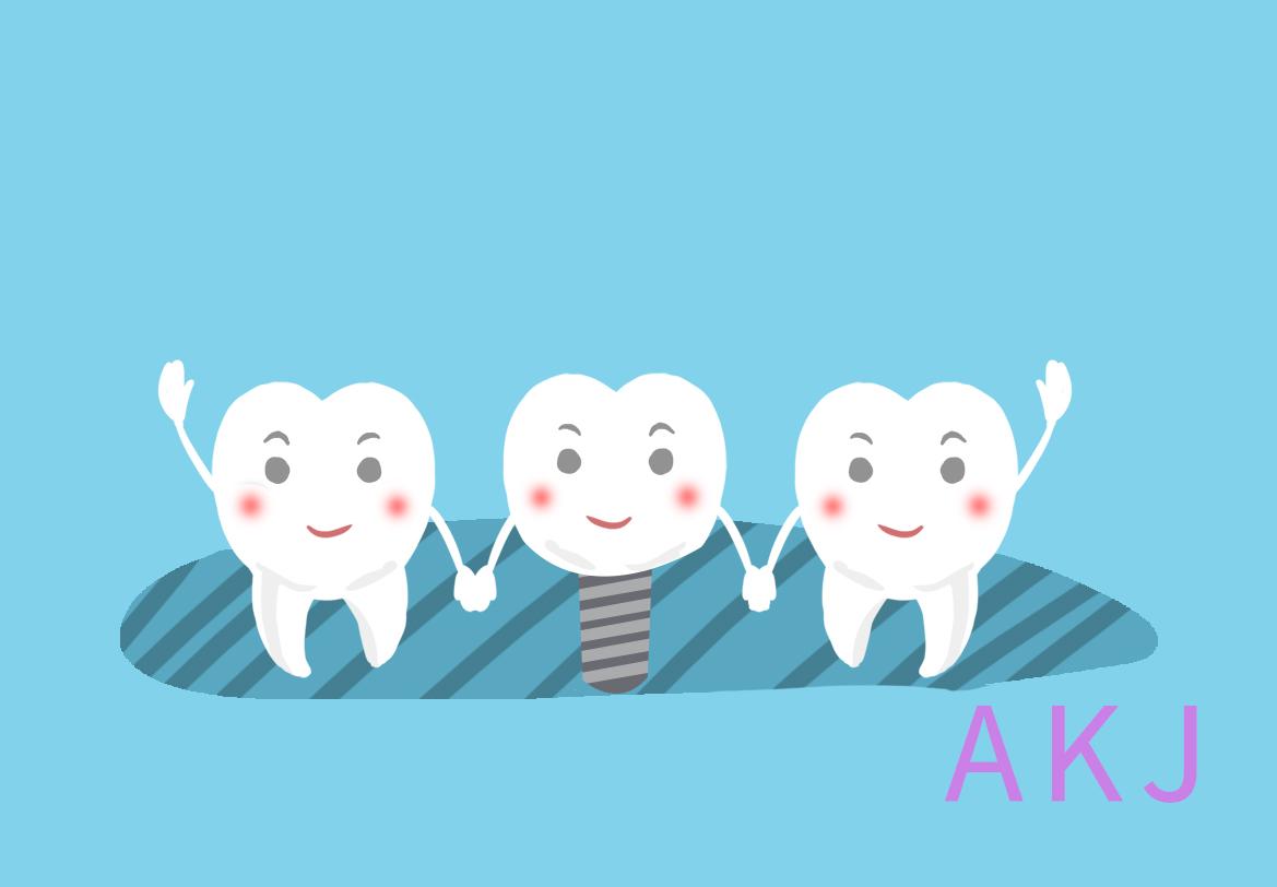 种植牙修复缺失牙齿