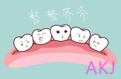 40岁成年人能做牙齿矫正吗?哪种方法好