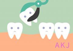 如果做矫正拔牙,对以后老了有影响么