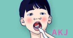 牙龈上长了个牙齿是多生牙吗?难拔吗