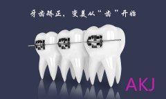 牙套脸出现的原因是什么?正畸就会有牙套脸吗