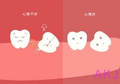 多长一颗牙齿是怎么回事?需要拔吗